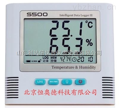 LDX-S500-TH-智能温湿度数据记录仪/智能温湿度记录仪/温湿度记录仪