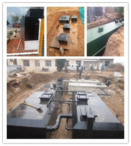 湖南地埋式一体化污水处理设备概述