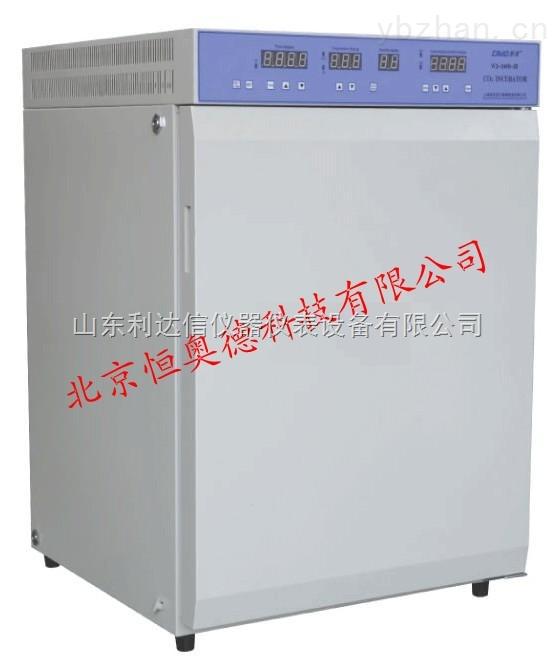 LDX-WJ-80A-Ⅲ-二氧化碳細胞培養箱/細胞培養箱