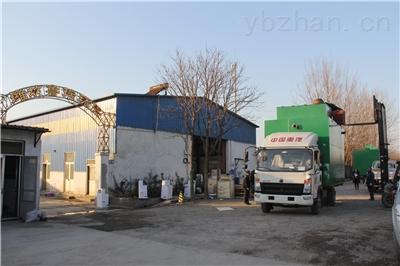 黑龙江地埋分散式污水处理一体化设备