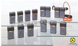 LDX-BX-XP-913H-便攜式硫化氫檢測儀/H2S檢測儀/泵吸式硫化氫檢測儀/硫化氫分析儀