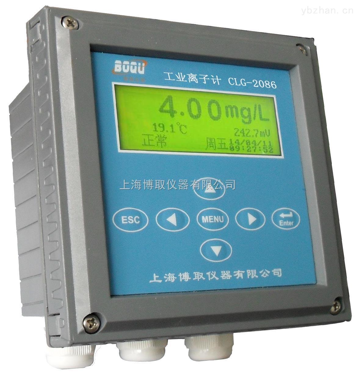 中文在线氯离子浓度计