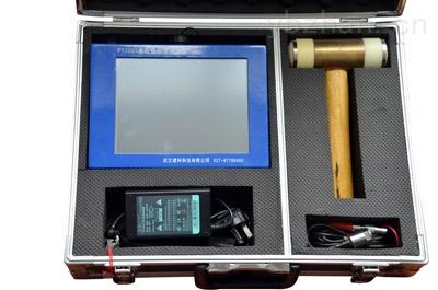 PT2000基桩低应变检测仪