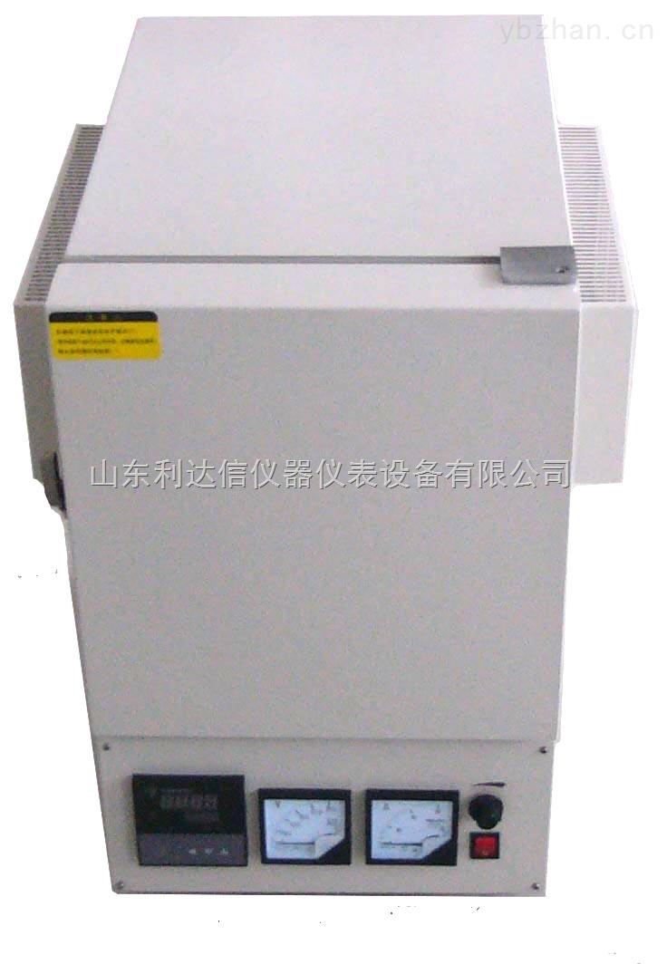 LDX-ZZC-XL-8A-智能马弗炉