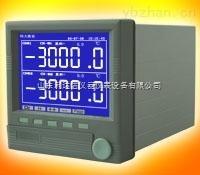 LDX-/KH316B-U-S1-蓝屏无纸记录仪/无纸记录仪/多路温度采集器/多路温度记录仪