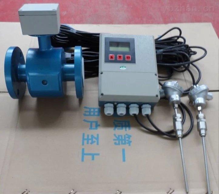 管道式电磁热量表 能量计 厂家直销 国内知名品牌