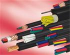 天康KVV-2*1.5 控制电缆