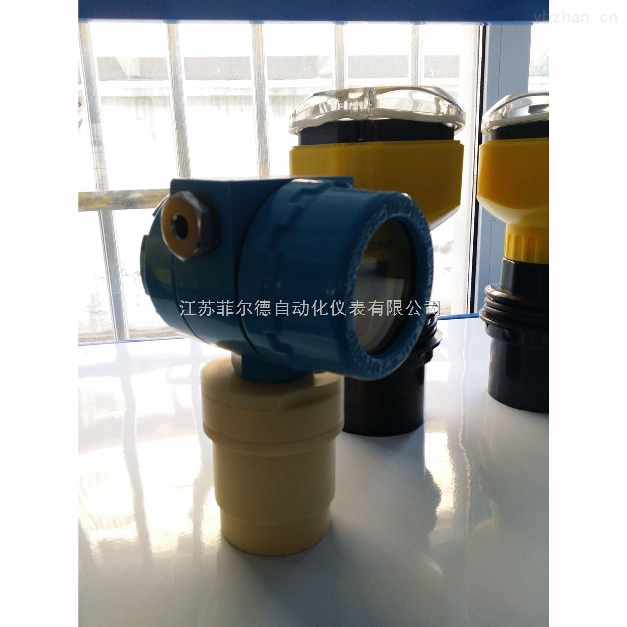 一体式防爆超声波液位计生产厂家