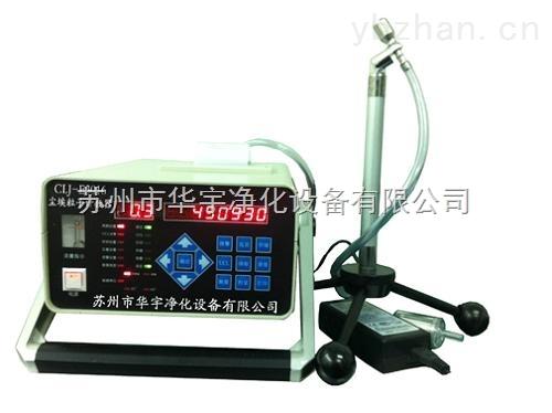 CLJ-E3016激光尘埃粒子计数器江苏苏州吴江区
