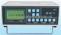 記錄式雨量計/自記式雨量計/翻斗式雨量計