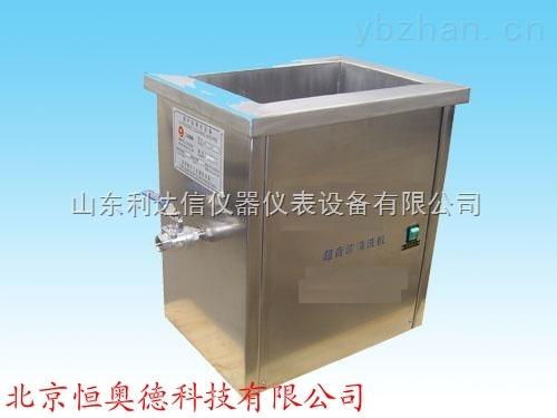 LDX-SYD-120-一體桌面式小型超聲波清洗機