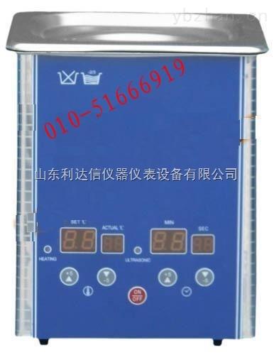 LDX-SYD-60-一體桌面式小型超聲波清洗機