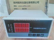 VB-Z8600超速(转速)校验仪