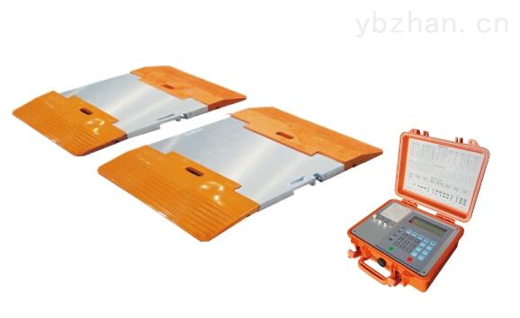 优宝无线动态轮辐传感器装配便携式轴重仪