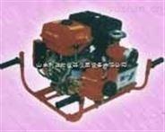 手抬机动消防泵/手抬消防泵(本田)