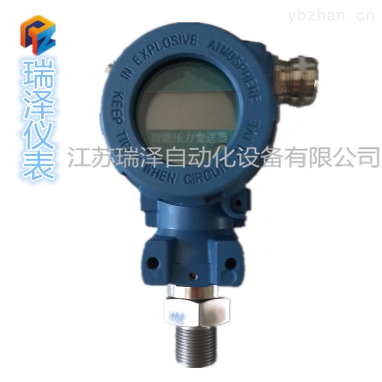 齐平膜压力变送器 平膜片防堵型压力传感器无腔 江苏瑞泽自动化