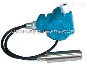 LDX-NMT2088T-投入式液位变送器