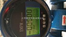 测热水一般选用那款流量计