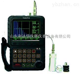 LDX-LJ-UTL350-便攜式全數字超聲波探傷儀/便攜式超聲波探傷儀