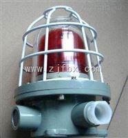 化工现场LED防爆声光报警器BBJ