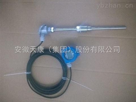 SBWFZPY-240分体式温度变送器