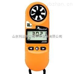 LDX-NK2500-手持式氣象儀/手持式氣象站/手持式風速計