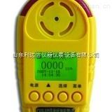 LDX-BJ-CPR-B12-便携式乙烯检测仪