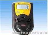 手持式氣體檢測報警儀/