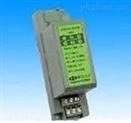 交流電流/電壓變送器