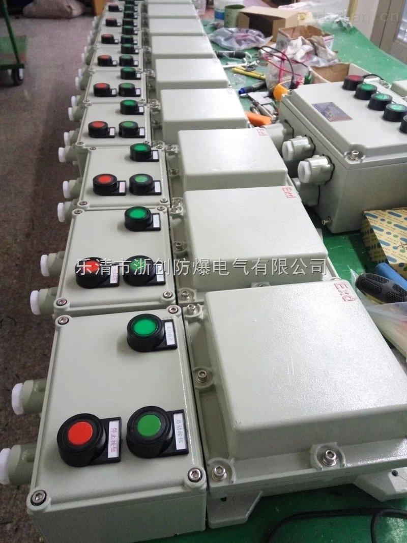 安徽防爆磁力启动器