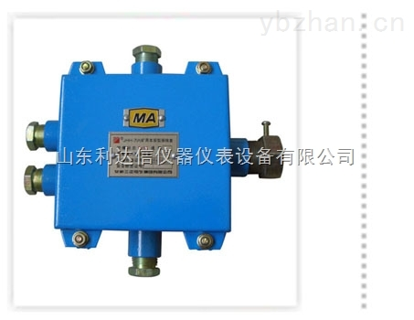 矿用本安型接线盒 接线盒