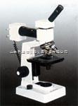 LDX-DYHA1-XJP-H202-正置金相顯微鏡