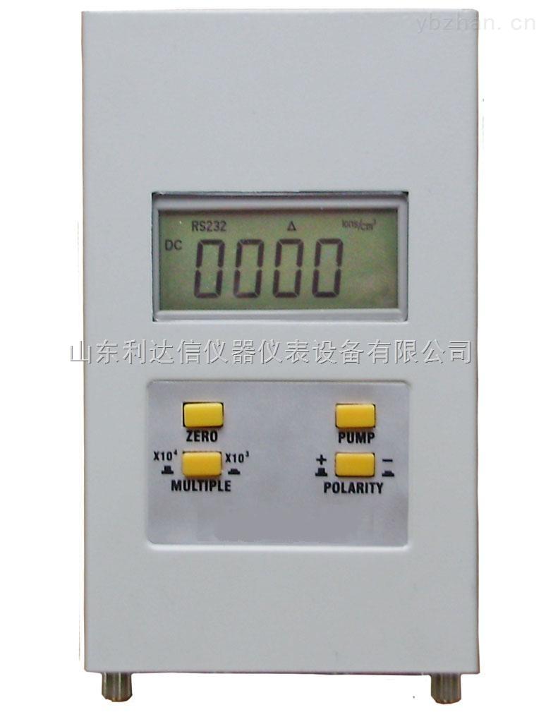 LDX-DLY-6B-空氣負離子檢測儀/便攜式空氣負離子檢測儀