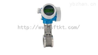 E+H83H质量流量计厂家报价