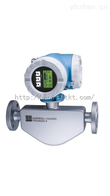 Promass 40E 80E 83E-E+H质量流量计E系列供货商