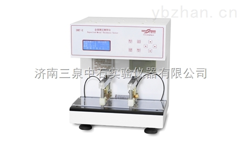 生产金属镀层测厚仪的厂家有济南三泉中石实验仪器有限公司