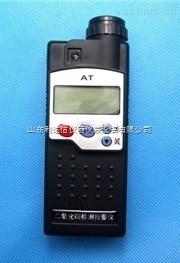 LDX-BJH-CH2O-B-便攜式甲醛檢測儀/手持式甲醛檢測儀/便攜式甲醛測定儀