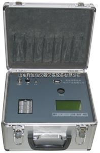 BSH/CM-05-廠家多功能水質監測儀/多參數水質分析儀/多參數水質檢測儀