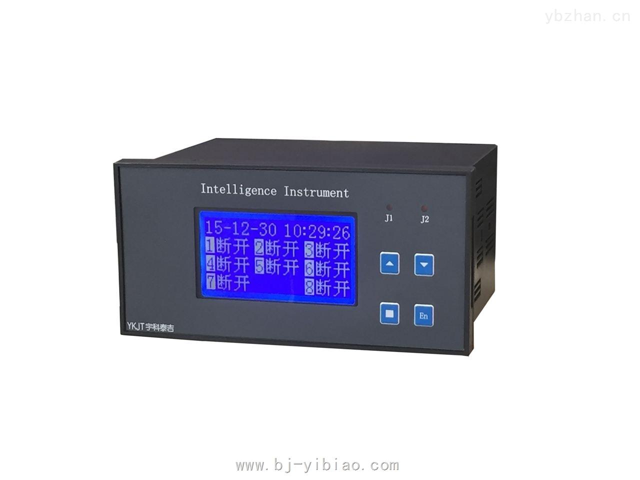 一種可以記錄機器停止工作時間的記錄儀
