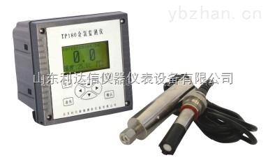 LDX-SX-TP180-余氯分析儀/在線余氯儀/余氯檢測儀