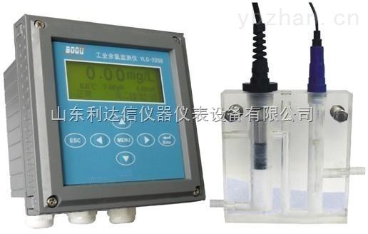LDX-BQ-YLG-2058-中文在線余氯分析儀/在線余氯