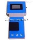 LDX-HH-CY-1A-臭氧分析儀/臭氧測定儀/臭氧檢測儀/便攜式水中臭氧檢測儀