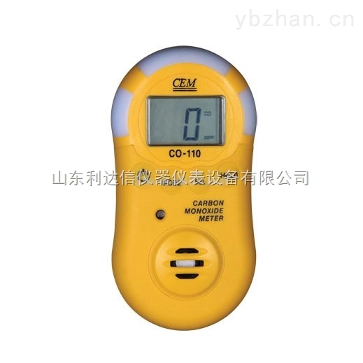 LDX-HT-CO-110-一氧化碳檢測儀/便攜式一氧化碳測試儀/手持式一氧化碳檢測儀
