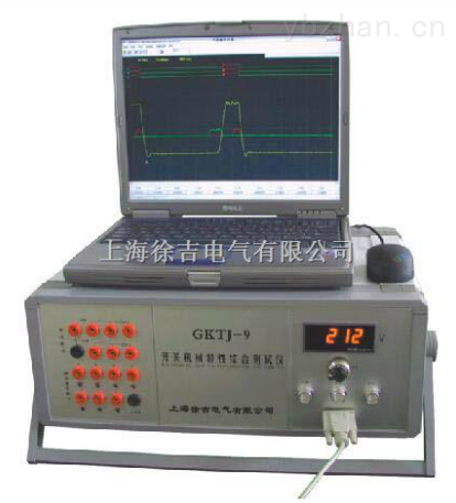 开关机械特性测试仪 ,高压开关机械特性测试仪,高压开关综合测试仪
