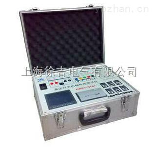 高压开关机械特性测试仪,智能化开关特性测试仪,高压开关综合测试仪