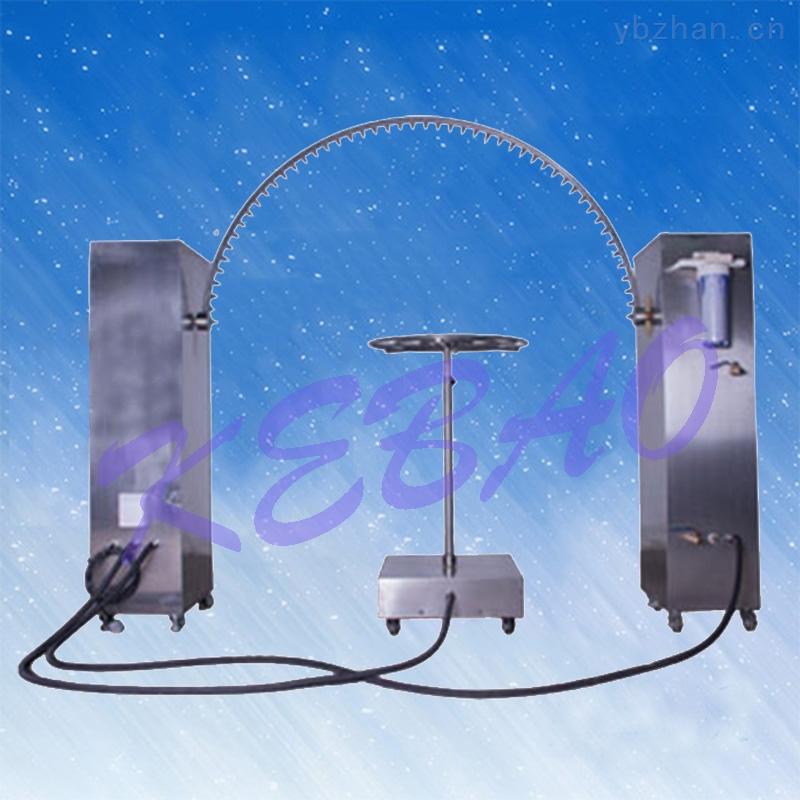 IPX3/4摆管淋雨试验装置