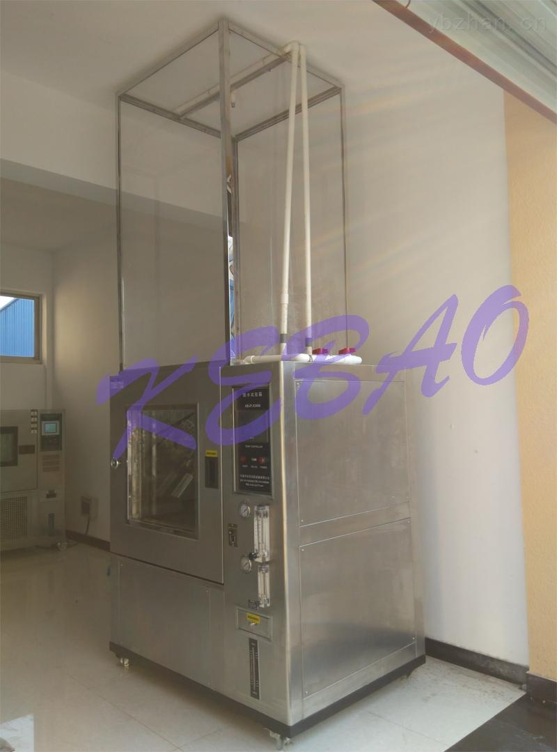 IPX9K高压喷淋试验箱--宁波市厂家