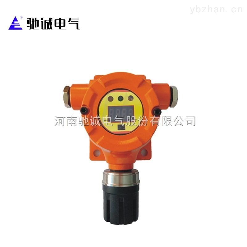 QB10N型-固定式智能型臭氧气体检测仪即插即用厂家