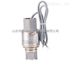 LDX-LP-636系列-防爆型压力变送器/压力变送器