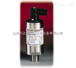LDX-LP-642-高精度压力变送器